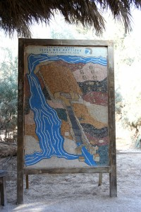 Jordan_d5_baptism site sign