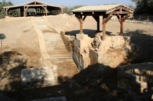 Jordan_d6_baptism site