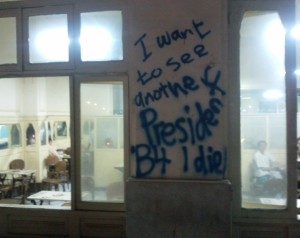 downtown graffiti2_jun18